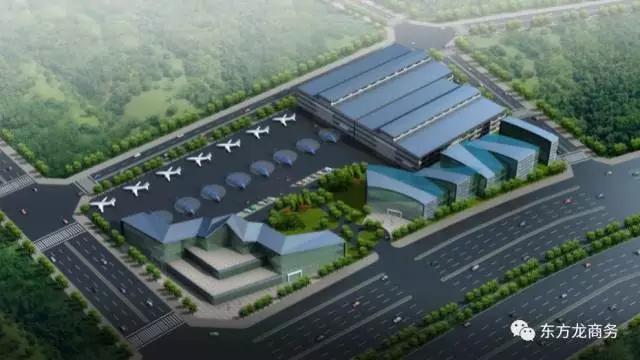 通用机场航空小镇投资选址项目