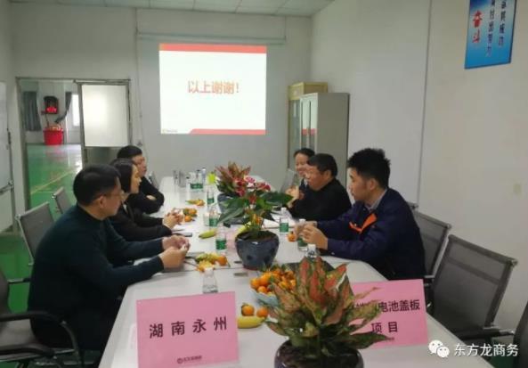 深圳分公司陪同政府园区对接考察高端锂电池盖板投资选址项目方,全面交流项目合作意向