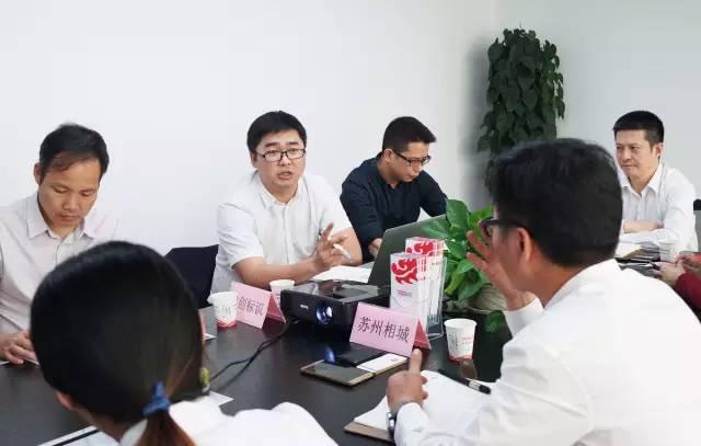 东方龙商务成功举办盈创标识产业园投资选址项目对接会