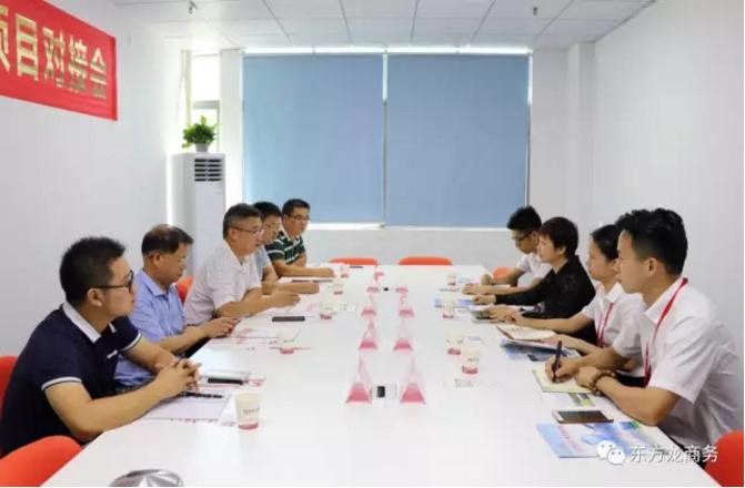 广东怀集县领导来访考察东方龙商务深圳分公司洽谈委托招商引资工作