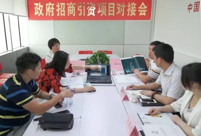 东方龙商务举行现代商务酒店投资选址项目的专场对接会
