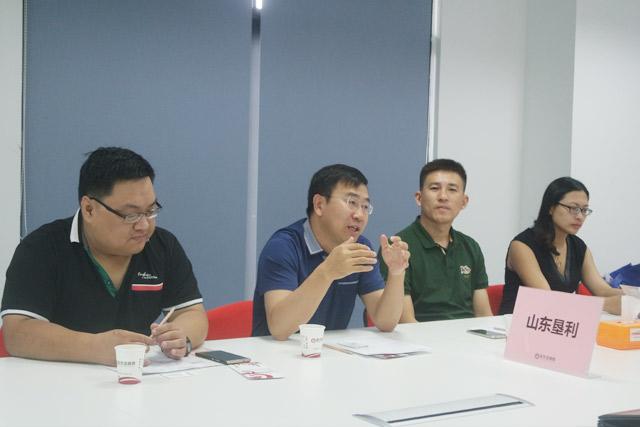 东方龙商务举行第四方物流平台投资选址项目的政府对接会
