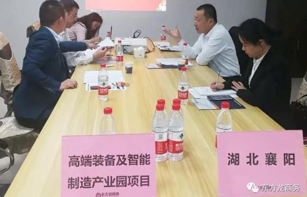 深圳分公司陪同政府园区对接考察高端装备及智能制造产业园投资选址项目,交流项目合作模式