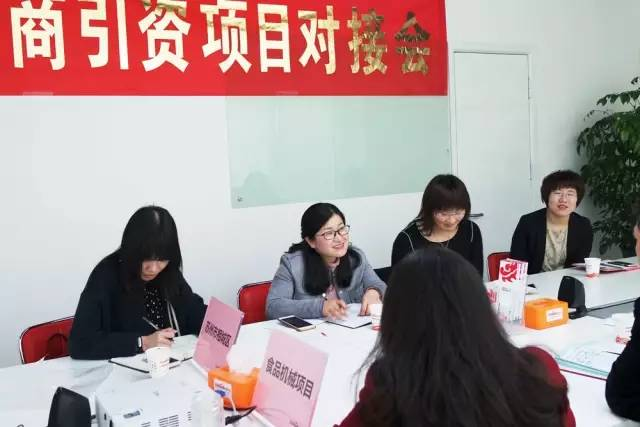 上海东方龙商务公司成功举行食品机械制造与食品加工投资选址项目的政府对接会