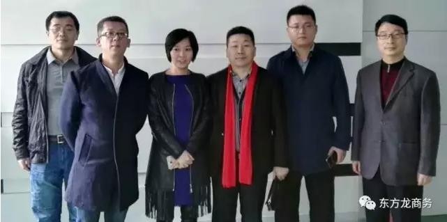 东方龙商务董事长陈谷音陪同海州经济开发区领导跨区域考察深圳光学应用材料投资选址项目