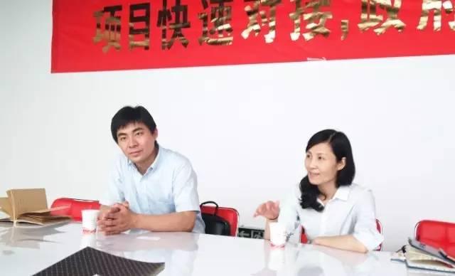甘肃山丹县对接美资生态环保投资选址项目、福卡智库平台