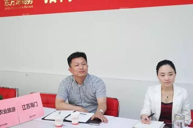 东方龙商务举行外资现代科技农业旅游基地投资选址项目的政府对接会