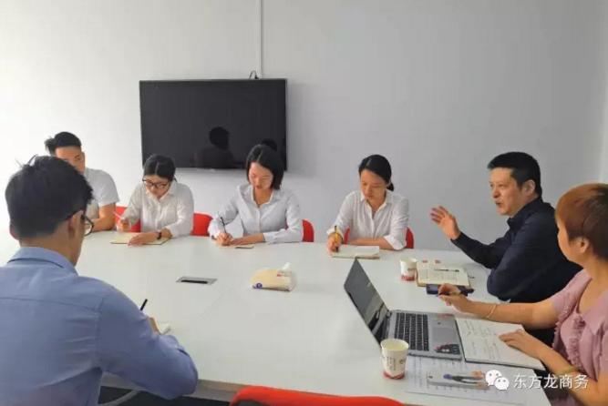 东方龙商务深圳分公司正式启动运营服务,为实现公司5+6战略布局迈出重要一步