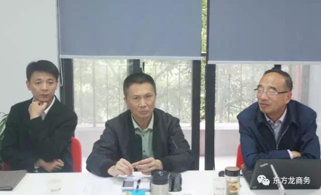 上海总部举行大数据高效农业全国布点投资选址项目的政府对接会,项目成功案例获得政府认可