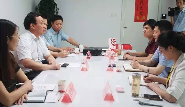 山西省永济市廉市长一行应邀来访东方龙商务洽谈委托招商引资合作