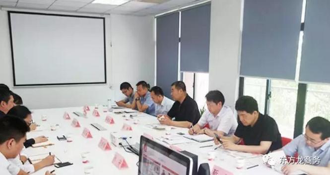 国家级陕西航空经济技术开发区管委会主任率队考察东方龙商务,洽淡委托招商引资合作