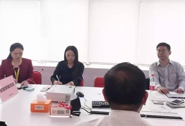 上海东方龙商务公司成功举行智能穿戴投资选址项目的政府对接会