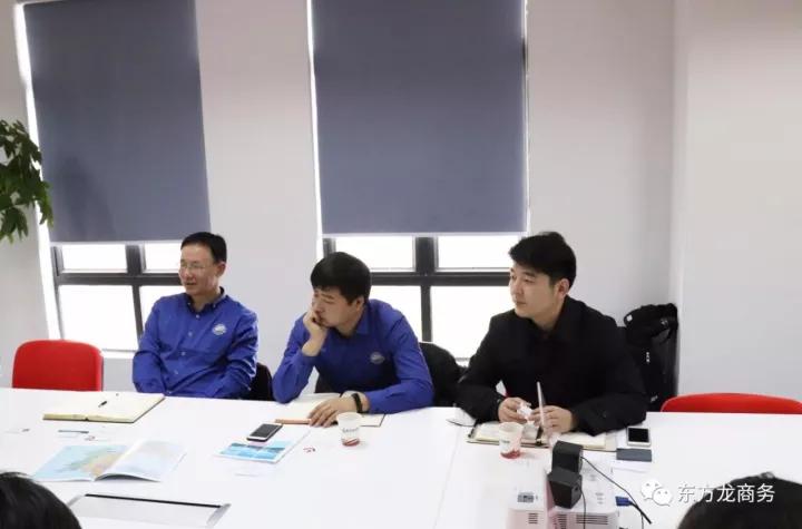 【对接】东方龙商务上海总部举行果酱、果饮加工项目的政府对接会
