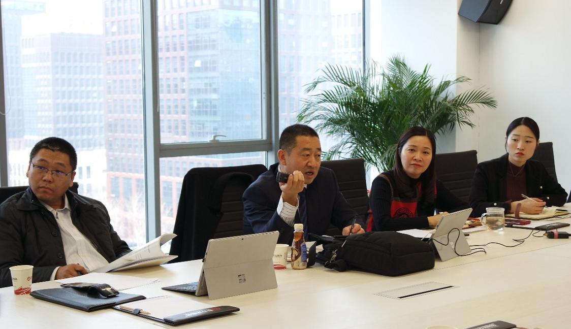 【北京对接会】东方龙商务北京分公司举行化工新材料项目对接会,项目实体规模及市场布局获得政府认可
