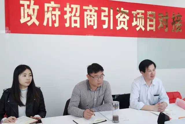 上海东方龙商务公司成功举行教育投资与服务投资选址项目的政府对接会