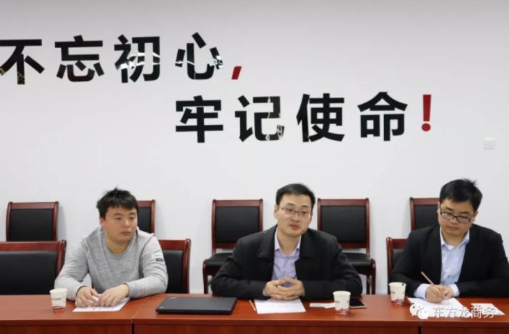 深圳分公司举行智能终端投资选址项目的政府对接会,项目技术优势获得政府认可
