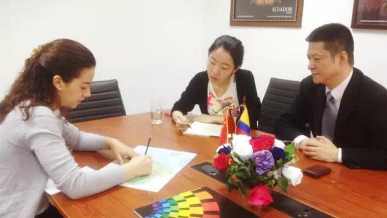 东方龙商务与厄瓜多尔驻沪领事馆信息互通,创造投资选址机会