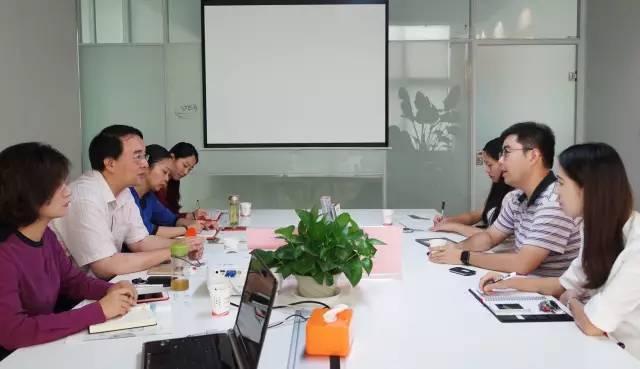 东方龙商务成功举办欧洲高科技显微镜投资选址项目的专场对接会