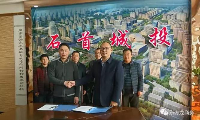 【基金】上海笃静投资与湖北石首成立10亿规模产业引导基金,助力高新项目快速落户!