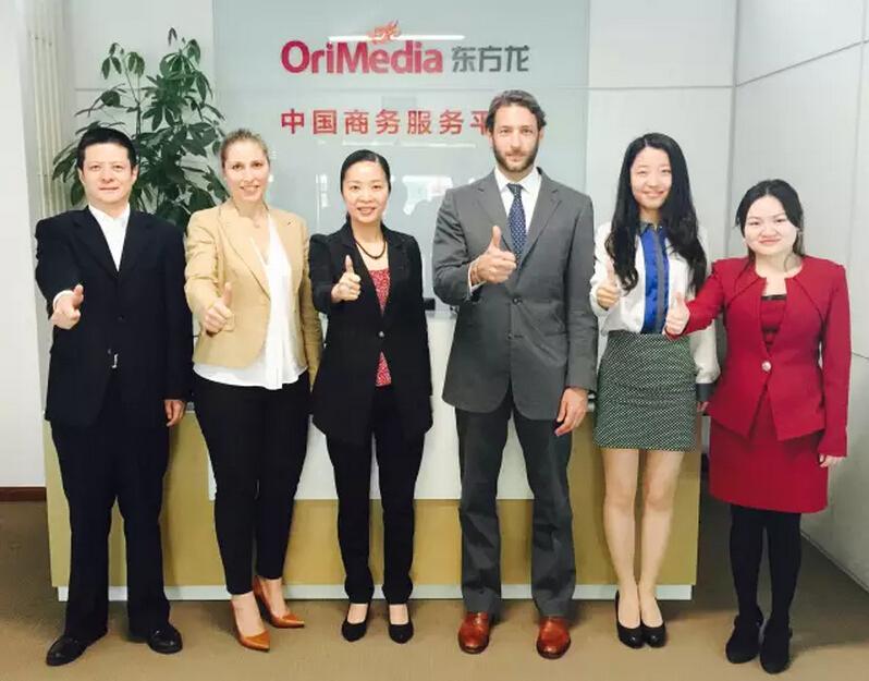 I+S Advisors与东方龙商务强强联手,共创商机