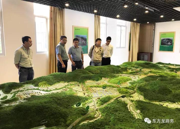 深圳分公司陪同新能源锂电池全国布点投资选址项目方与福建三明经济开发区签订投资意向协议