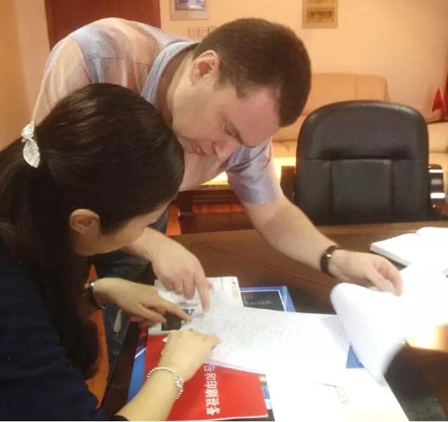 东方龙商务助力俄罗斯投资选址项目落户中国三、四线城市