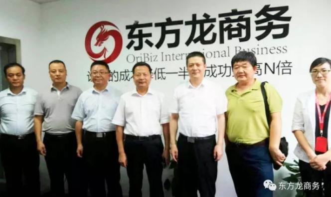 东方龙商务与陕西眉县签订委托招商引资合作协议