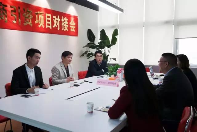 东方龙商务成功举办商用厨房生产及配套建设投资选址项目的政府对接会