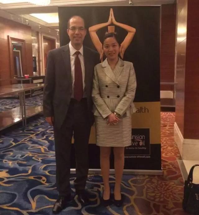 东方龙商务受邀参加突尼斯项目投资选址推介会