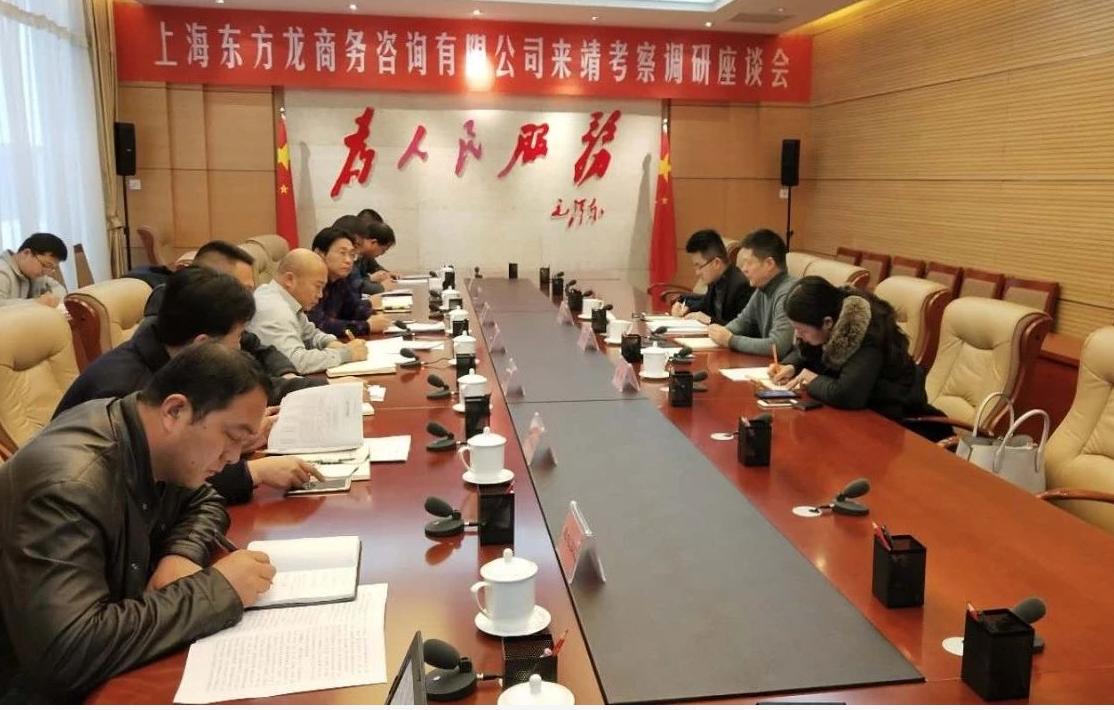 助力陕西靖边县委托招商引资,聚焦产业转型升级,加快构筑新型工业化体系,增强发展新动能