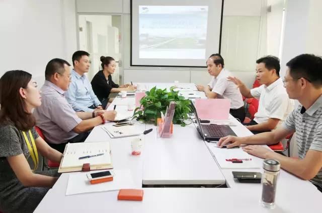 东方龙商务举行大型综合物流投资选址项目的专场对接会