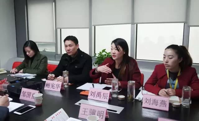 湖南湘阴县委常委邹国良率队再次来访上海东方龙国际商务平台考察交流