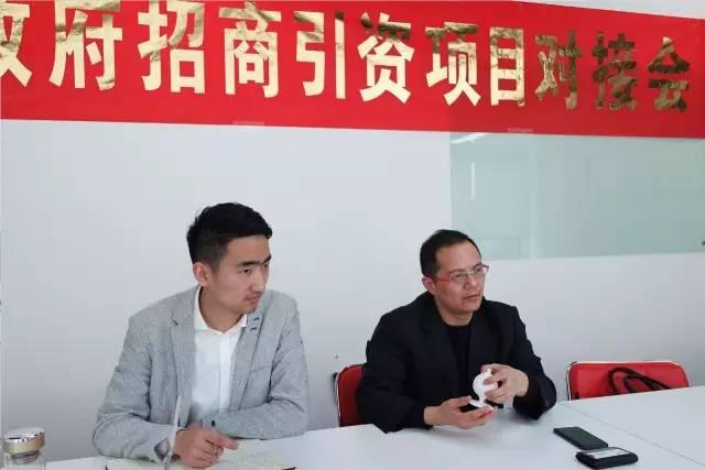 上海东方龙商务公司成功举行3D打印设备投资选址项目的政府对接会