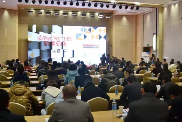2015智慧园区大会圆满成功,东方龙商务CEO陈谷音应邀出席并精彩演讲