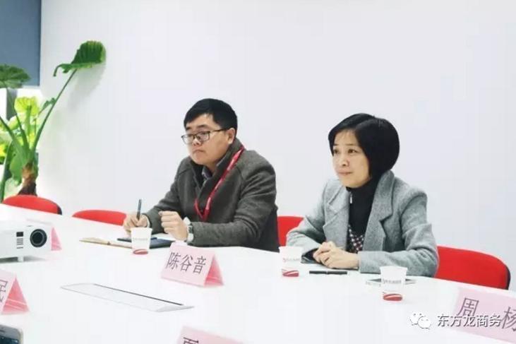 长春朝阳区与东方龙商务签订委托招商引资合作协议