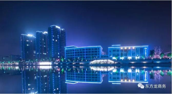 助力安徽桐城经开区委托招商引资,推动产业经济提档升级