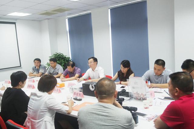 东方龙商务接待数十批湖南省市、县政府考察团,全面交流委托招商引资合作
