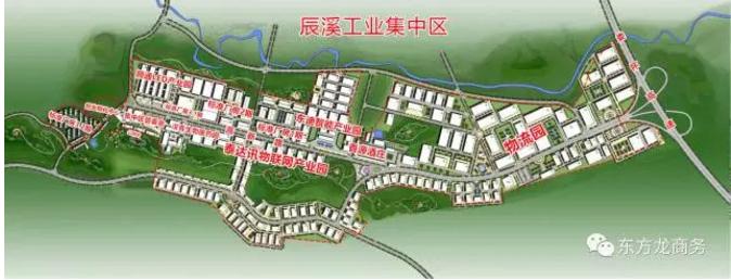 东方龙商务助力湖南辰溪工业集中区委托招商引资