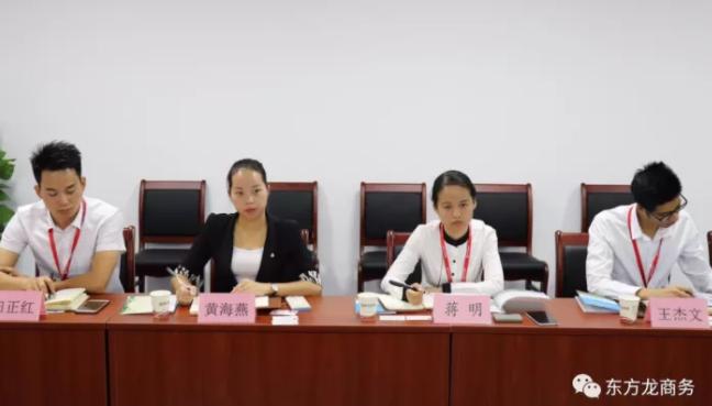 广西贵港市港南区政府领导来访东方龙商务深圳分公司,洽谈委托招商引资合作