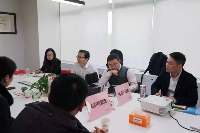 东方龙商务成功举办多元创新型电子商务产业园投资选址项目的政府对接会