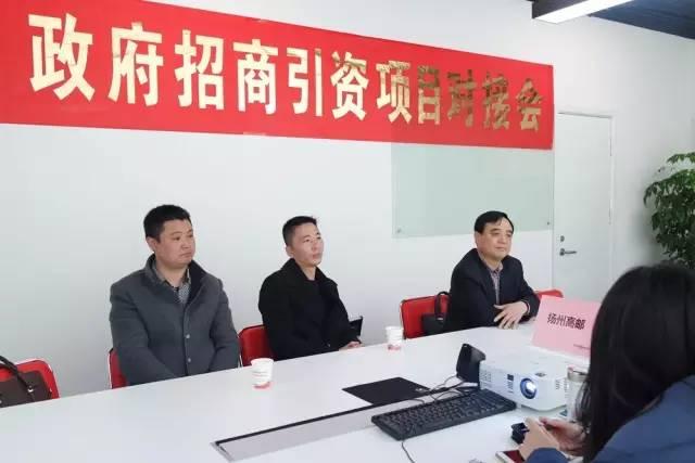 上海东方龙商务公司成功举行新能源锂电池投资选址项目的政府对接会