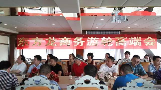 东方龙商务与重庆商会探索交流新平台、合作新模式