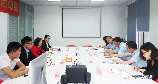 5月23日~25日政府领导集中考察东方龙商务平台,凸显委托招商引资模式正被各地政府所选择
