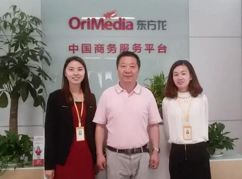 有关驻沪领事馆、商会、政府回访东方龙商务洽谈进一步合作
