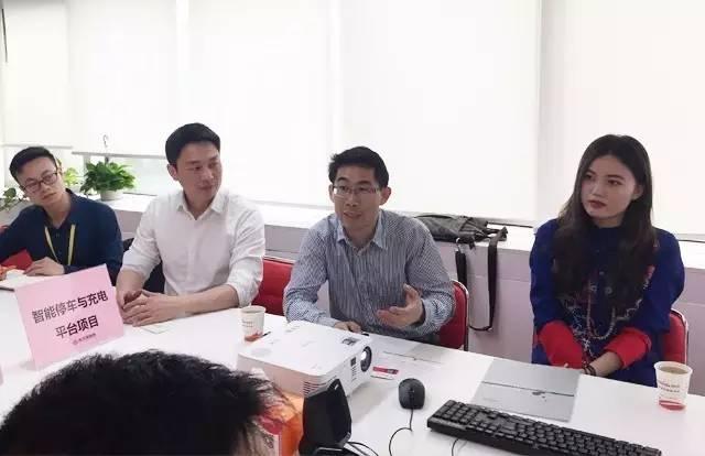 上海东方龙商务公司成功举行智能停车平台投资选址项目的政府对接会
