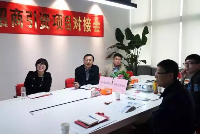 东方龙商务成功举办生态农业及深加工基地投资选址项目的第二场政府对接会