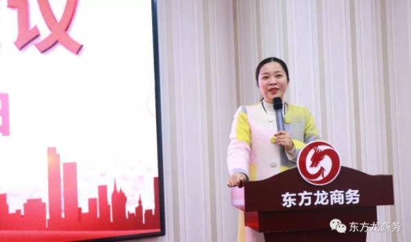 东方龙商务召开服务工作会议,全面部署2019年服务工作,明确目标任务,持续提升公司服务力度