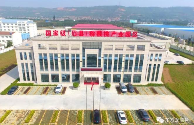 助力陕西眉县委托招商引资,区位优势明显,产业特色鲜明,项目承载条件好