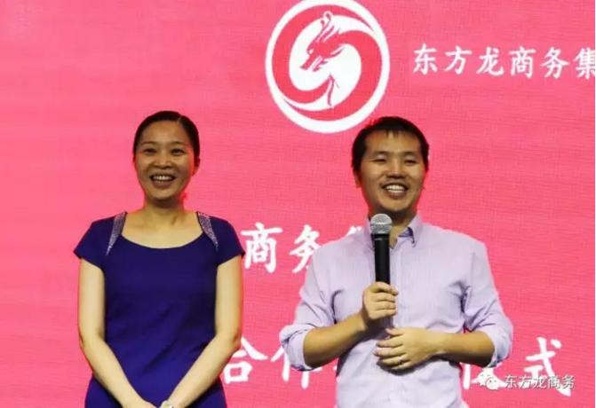 热烈祝贺东方龙商务与深圳创新服务龙头企业达成合作签约,助力珠三角区域创新企业投资布局