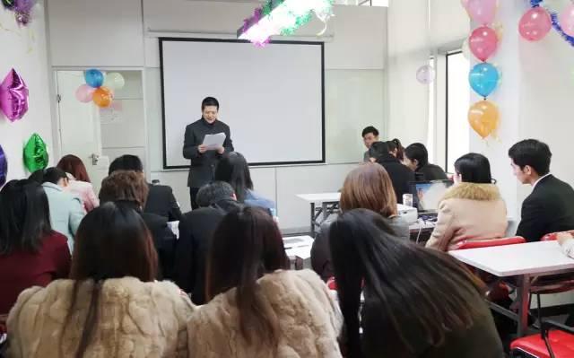 东方龙商务举行2015年度工作总结表彰暨2016年工作计划会议